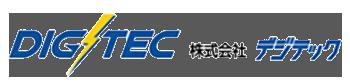 兵庫県姫路市の店舗・看板プロデュースとフランチャイズ本部構築の株式会社デジテック(Win-win or No Deal)